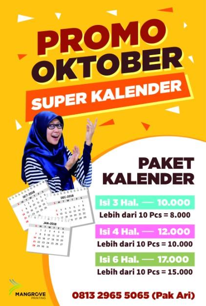 Cetak Kalender 2018 di Yogyakarta